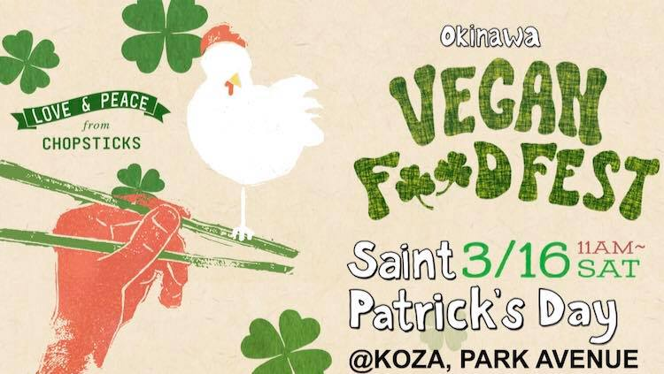 okinawa,vegan,food,fest